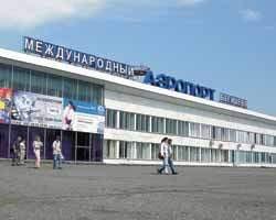 аэропорт нижнекамск